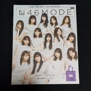 乃木坂46 - N46 MODE 乃木坂46「真夏の全国ツアー2019」記念公式BO vol.1