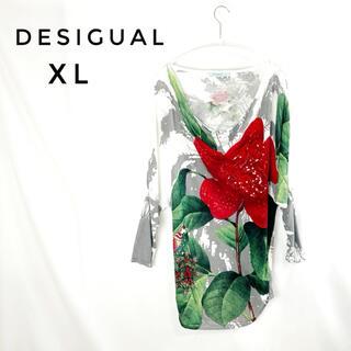デシグアル(DESIGUAL)のDesigual ニット チュニック XL 大きいサイズ 白 ロング 前下がり(チュニック)
