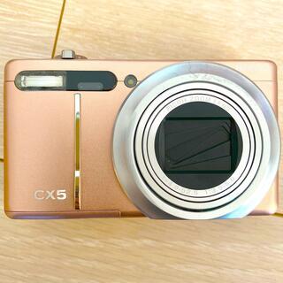 RICOH - RICOH デジタルカメラ