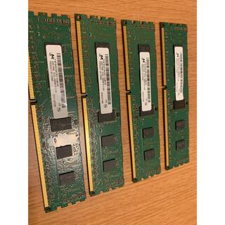 Apple - メモリ DDR3 4GB