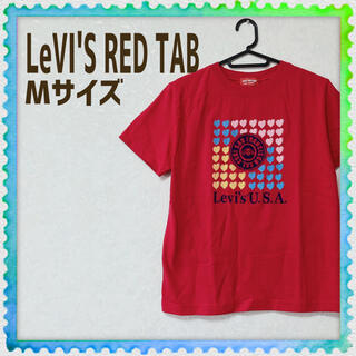 リーバイス(Levi's)のLevi's リーバイス レッドタブ 赤 ハート 女の子 U.S.A. Tシャツ(Tシャツ(半袖/袖なし))