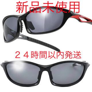 ellesse - エレッセ サングラス メンズ 偏光 UV99.99%カット