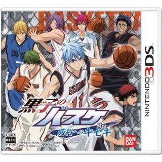 バンダイ(BANDAI)の黒子のバスケ 勝利へのキセキ 3DS(携帯用ゲームソフト)