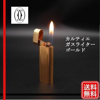 Cartier - 【着火確認済み】Cartier カルティエ ガスライター ゴールド 現状