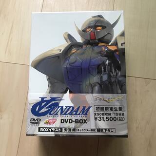 BANDAI - G-SELECTION ∀ガンダム ターンエーガンダム DVD-BOX DVD
