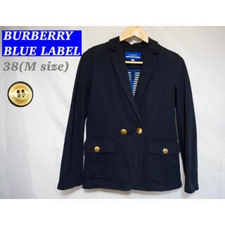 バーバリーブルーレーベル(BURBERRY BLUE LABEL)の【お買い得品】バーバリーブルーレーベル ブレザー 1B 金ボタン ブラック(テーラードジャケット)