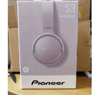 Pioneer - 【未開封】パイオニア S3wireless ヘッドホン