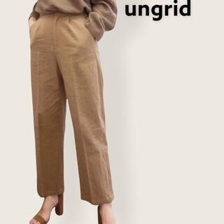 アングリッド(Ungrid)の新品未使用 アングリッド 麻混 ストレッチタックワイドパンツ(カジュアルパンツ)