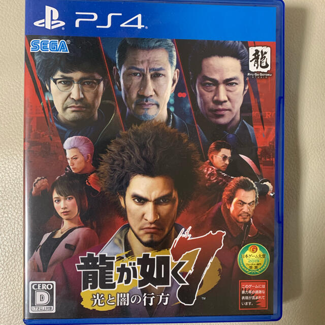 PlayStation4(プレイステーション4)の龍が如く7  PS4  中古品 光と闇の行方 エンタメ/ホビーのゲームソフト/ゲーム機本体(家庭用ゲームソフト)の商品写真