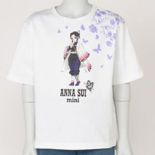 アナスイ(ANNA SUI)のタグ付ANNA SUI  胡蝶しのぶT 150(Tシャツ/カットソー)