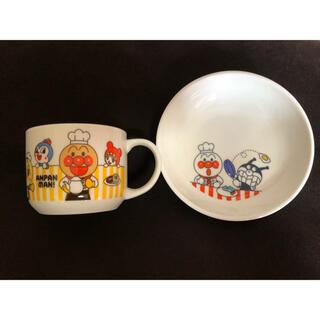 アンパンマン(アンパンマン)の新品未使用 アンパンクラブ マグカップ 小皿(マグカップ)