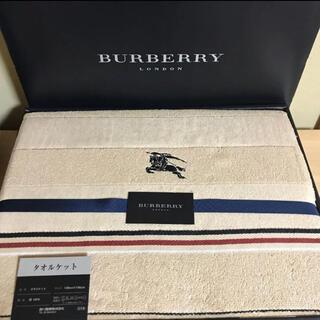 バーバリー(BURBERRY)の★ バーバリー タオルケット シングル ベージュ 西川産業(毛布)