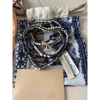 チャンルー(CHAN LUU)のチャンルー 2本セット CHAN LUU (ブレスレット)