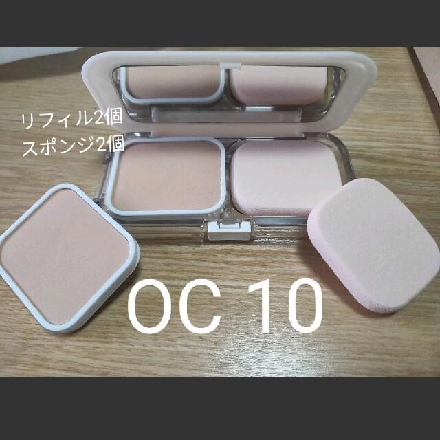 d program(ディープログラム)のDP 薬用スキンケアFDオークル10 コスメ/美容のベースメイク/化粧品(ファンデーション)の商品写真