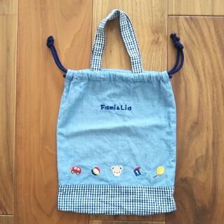 ファミリア(familiar)のファミリア 巾着 ブルー(外出用品)