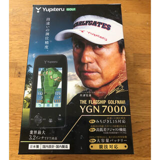 ユピテル(Yupiteru)のユピテルYGN7000ゴルフ距離測定器 距離計GPS(ゴルフ)
