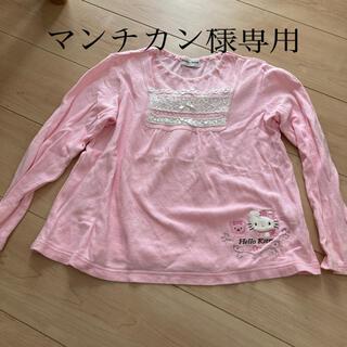 サンリオ(サンリオ)のマンチカン様専用(Tシャツ/カットソー(半袖/袖なし))