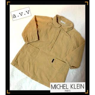 ミッシェルクラン(MICHEL KLEIN)の美品 ミッシェルクランavv 丸襟ワンピース コーデュロイお呼ばれ着 90(ワンピース)