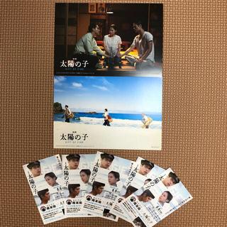太陽の子 ポストカード(印刷物)