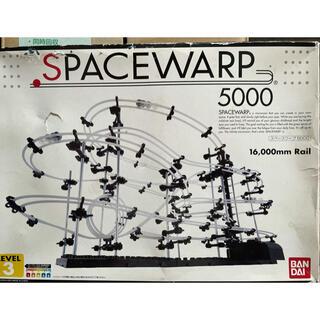 バンダイ(BANDAI)のバンダイ SPACEWARP5000  LEVEL3(その他)