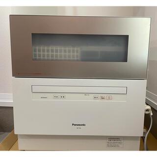 Panasonic - Panasonic 食器洗い乾燥機 NP-TH2 2019年製 分岐水栓付き
