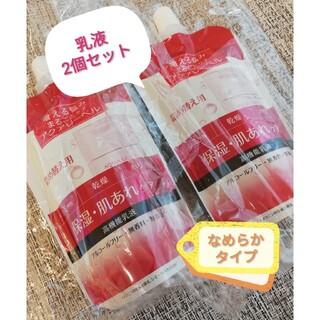 AQUALABEL - 【新品・未開封】アクアレーベル バランスケア ミルク レフィル2個セット