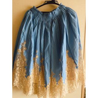 ダブルスタンダードクロージング(DOUBLE STANDARD CLOTHING)のスカート ダブルスタンダード(ロングスカート)