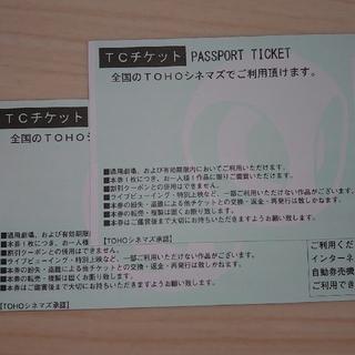 トウホウ(東邦)のTCチケット(その他)