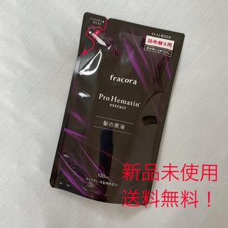 フラコラ(フラコラ)のフラコラ プロヘマチン原液 詰め替え用 100ml(オイル/美容液)