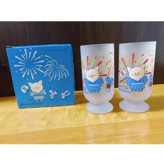 サンリオ(サンリオ)のサンリオ ざしきぶた ザシキブタ グラス コップ 2個セット(グラス/カップ)