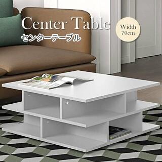 おしゃれ テーブル ローテーブル インテリア ホワイト 北欧風 モダン 収納多い(ローテーブル)
