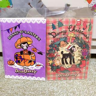ディズニー(Disney)のダニー ディズニーランド ポストカード 2枚セット(キャラクターグッズ)