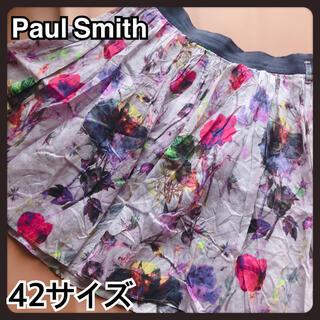 ポールスミス(Paul Smith)のPaulSmith ポールスミス ボタニカル 花柄スカート 42サイズ(ひざ丈スカート)