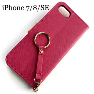ELECOM - iPhone SE2/8/7用レザーケース★磁石★ストラップ★スタンド★カード入