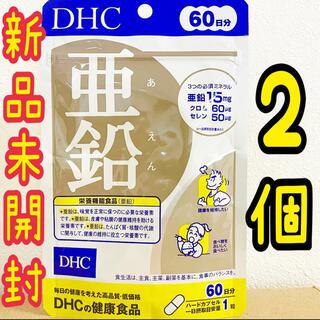 DHC - DHC 亜鉛 60日分×2袋 新品未開封