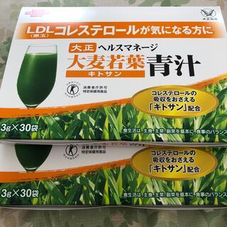 大正製薬 - 大正製薬 大麦若葉 青汁