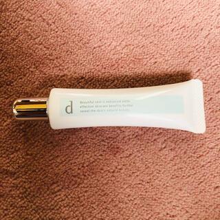 ディープログラム(d program)のdプログラム薬用スキンケアベースCC(GR)(化粧下地)