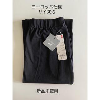 UNIQLO - 【EU仕様】ユニクロ マメクロゴウチ エアリズムコットンスカート ブラック