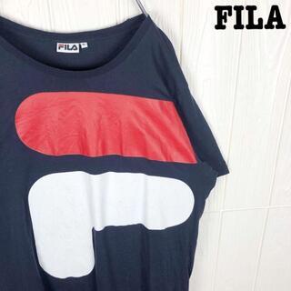フィラ(FILA)のフィラ 半袖Tシャツ ワンポイントデカロゴ ゆるだぼ ビッグシルエット ネイビー(Tシャツ/カットソー(半袖/袖なし))
