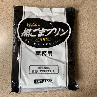ハウスショクヒン(ハウス食品)のハウス業務用黒ごまプリンの素(菓子/デザート)
