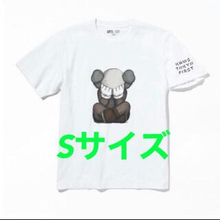 メディコムトイ(MEDICOM TOY)のKAWS TOKYO FIRST KEYHOLDER & Tシャツ S(キーホルダー)