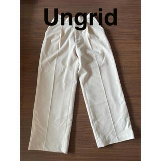 アングリッド(Ungrid)のUngrid センタープレスパンツ(カジュアルパンツ)