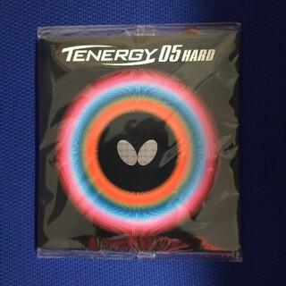 バタフライ(BUTTERFLY)のテナジー 05 ハード(HARD) 赤 特厚 ラバー(卓球)