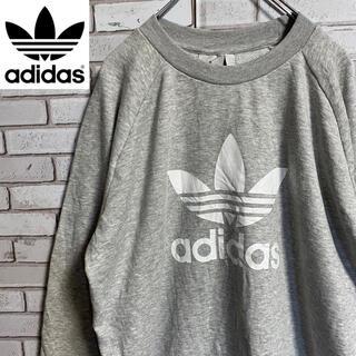 アディダス(adidas)の90s アディダス 2XL デッドストック トレフォイルロゴ 常田大輝(スウェット)