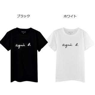 アニエスベー(agnes b.)のアニエスベー⭐︎2枚セット 半袖Tシャツ⭐︎(Tシャツ/カットソー)