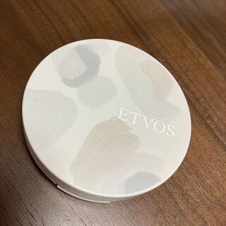 ETVOS - ETVOS ミネラルモイストシルキーベール2020CF