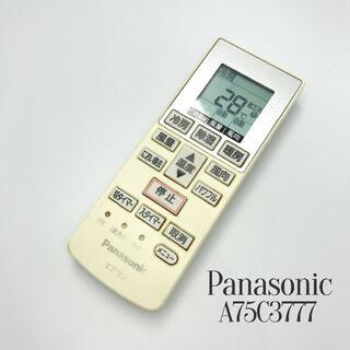 パナソニック(Panasonic)のPanasonic パナソニック エアコン A75C3777 リモコン(その他)