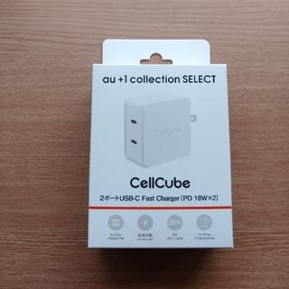 au - cellcube 2ポートUSB-C Fast Changer