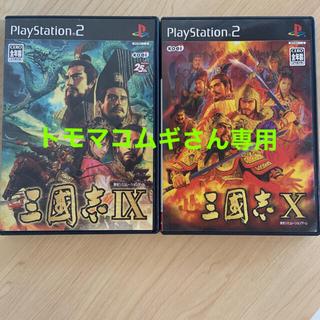PlayStation2 - 三國志9  &  三國志10   セット 三國志Ⅸ/三國志Ⅹ  PS2
