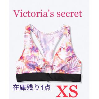 ヴィクトリアズシークレット(Victoria's Secret)の日本未発売☆!  新品✨ Victoria's Secret スポーツブラ XS(ウェア)